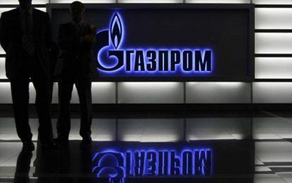 """""""Газпром"""" вече отказва газ от Средна Азия"""