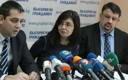 Кунева приписа на СДС тежката дума за кандидат-президент