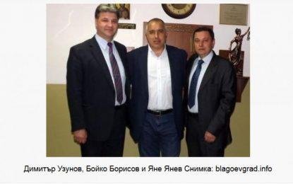 Есемесаджията на Борисов – лицето на ВСС