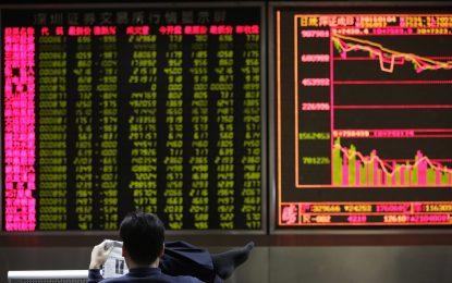 Китай спря борсовата търговия сред пореден пазарен срив