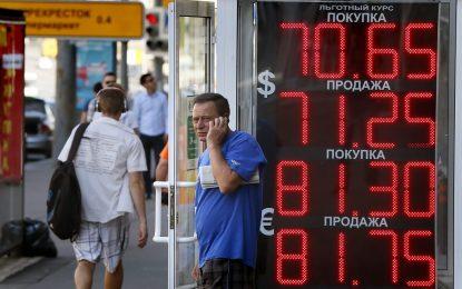 Нов срив на петрола предизвика паника в Русия