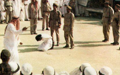 Саудитска Арабия екзекутира 47 терористи