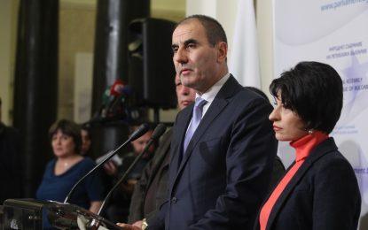Управляващите поискаха от ВСС да се саморазпусне
