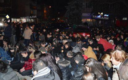 Гняв и печал във Враца