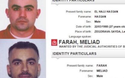 Канадец и австралиец са обвинени за атентата в Сарафово