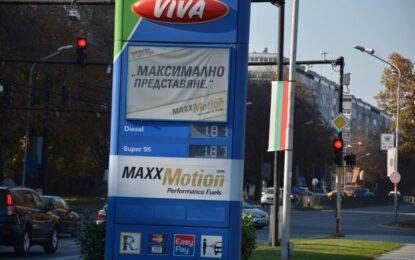 Лукарски си изми ръцете за скъпите горива. Марешки обеща дизел по 1.49 лв./л