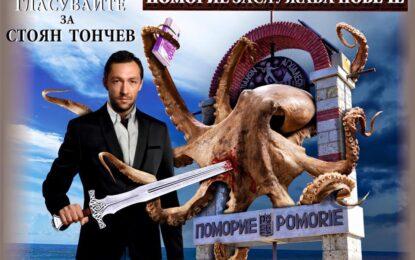 Журналист, кандидат за кмет на Поморие, е пребит с бухалки