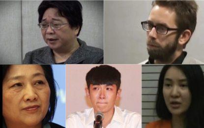Властта в Китай раздава правосъдие в ефир