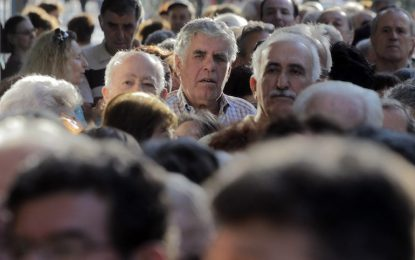 Гърция започва рязането на пенсии