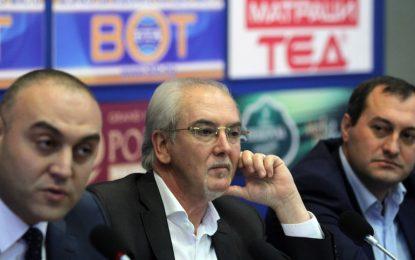 Партията на Местан получи регистрация от върховния съд