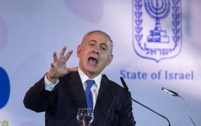 Израел вини Турция и ООН за подкрепа на тероризма