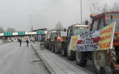 Гръцките фермери готвят блокада и откъм Македония