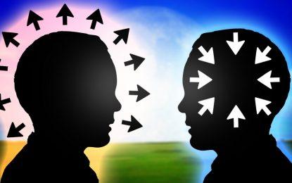 21 век принадлежи на лидерите-интроверти