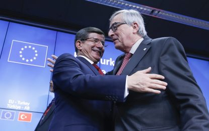 Извънредна среща между ЕС и Турция в началото на март
