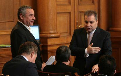 Депутати искат вето за Закона за обществените поръчки