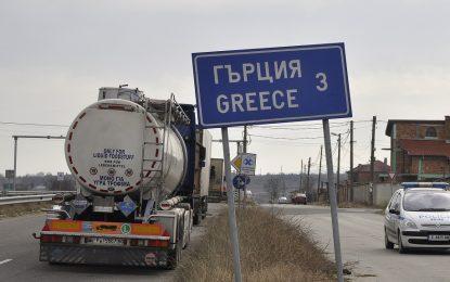 Падна блокадата на границата с Гърция