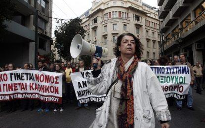 Гърция излезе на протест срещу Ципрас и пенсионните реформи