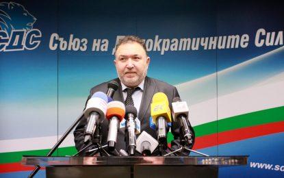 Кметът на Карлово с обвинение за присвояване на пари
