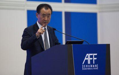 Китай, хъбът на милиардерите