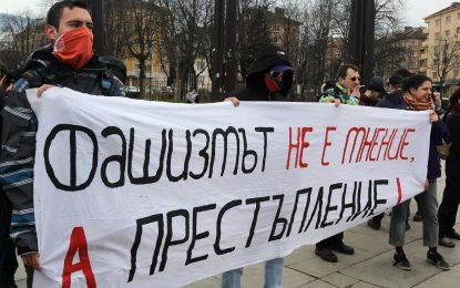 Шествие и протест за годишнината от убийството на генерал Луков