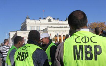 МВР и пожарната пак се вдигат на протест