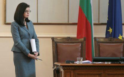 """ГЕРБ и Реформатори избраха Кунева за народната просвета, ДПС, """"Атака"""" и Местан помогнаха"""