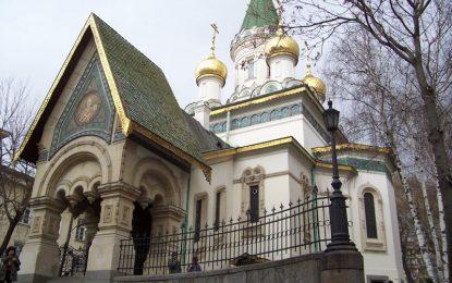 Българското и руското православие вече имат общ светец