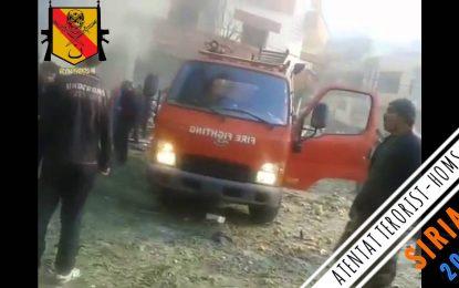 Две коли-бомби се взривиха в сирийския град Хомс