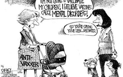 Не ваксинираш детето? Плащай допълнително
