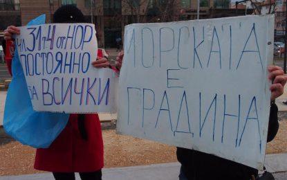 Съдът пусна колите в Морската градина на Варна