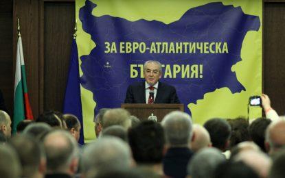 Местан обяви началото на края за ДПС