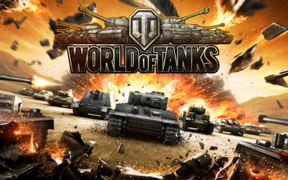 Да станеш милиардер с руски танкове