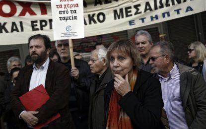 Гърция стачкува, границите са блокирани