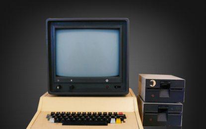 """IT- индустрията, която се роди от """"Правец"""""""