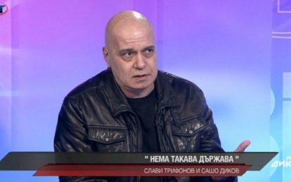Слави Трифонов: Ако прецакате референдума, чака ви концерт пред парламента
