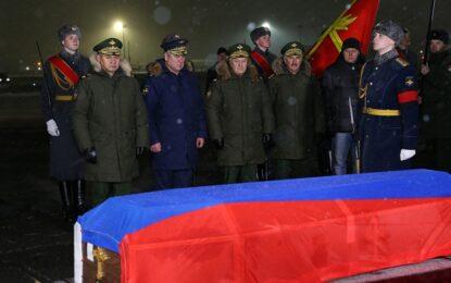 Русия даде нова жертва в Сирия