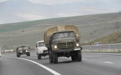 """Армия и полиция започват учение """"Граница 2016"""""""