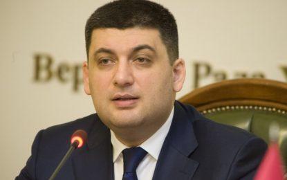 Украйна скоро с ново правителство и премиер