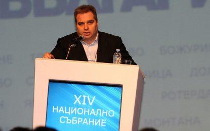 Гроздан Караджов: Оставаме заедно с ДСБ