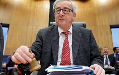 Терорът в Брюксел събуди идеята за обща европейска сигурност