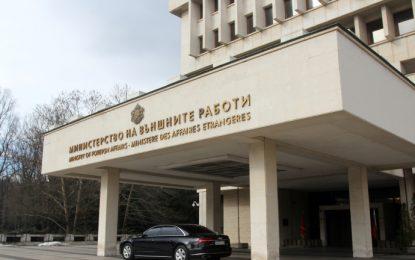 """Затягат режима за чужденците в България, вече и """"лице без гражданство"""""""