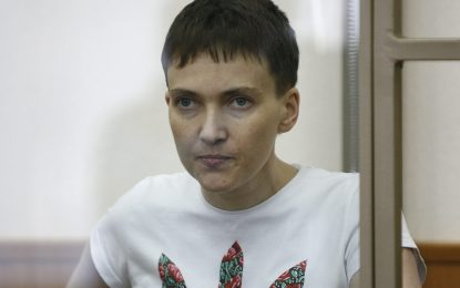 Русия пусна Савченко от затвора