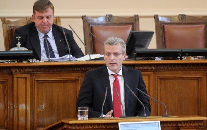 БСП повика Москов. Той държа реч и си тръгна