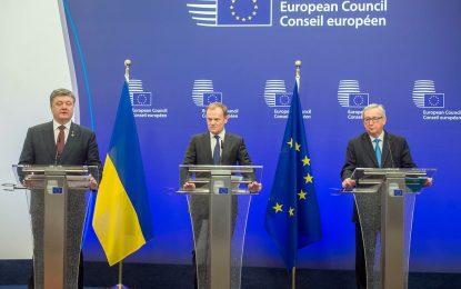 ЕК предлага премахване на визите за Украйна