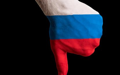 Русия си направи кредитна агенция за лична употреба