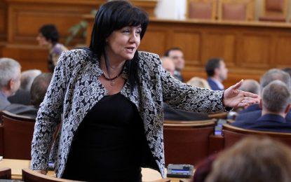 """ГЕРБ пратила предизборния цирк """"БСП"""" във ваканция"""