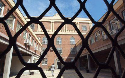 Нови 182 надзиратели в затворите