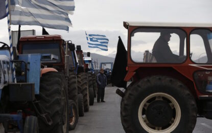 Гръцки фермери да върнат €425 милиона, отсече Европейският съд