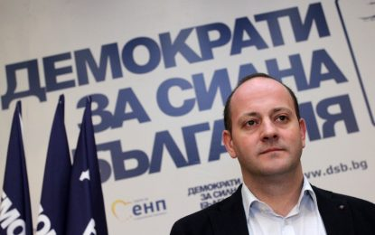"""Радан Кънев съзря модел на ГЕРБ за """"отлагане до дупка"""" на съдебната реформа"""