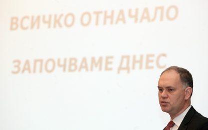 """Кадиев учреди """"Нормална държава"""" – ни лява, ни дясна, ни център"""